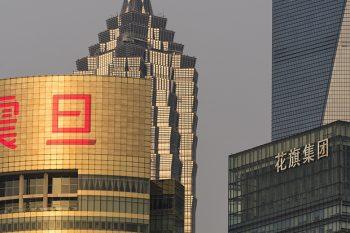 Shanghai_Lujiazui_Downtown_4977_ws