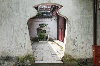 Yu_Yuan_Garden_Shanghai_4877_ws